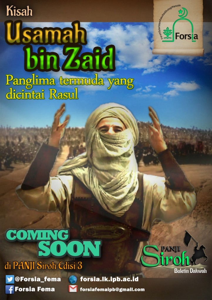 COMING SOON PANJI Siroh Edisi 3